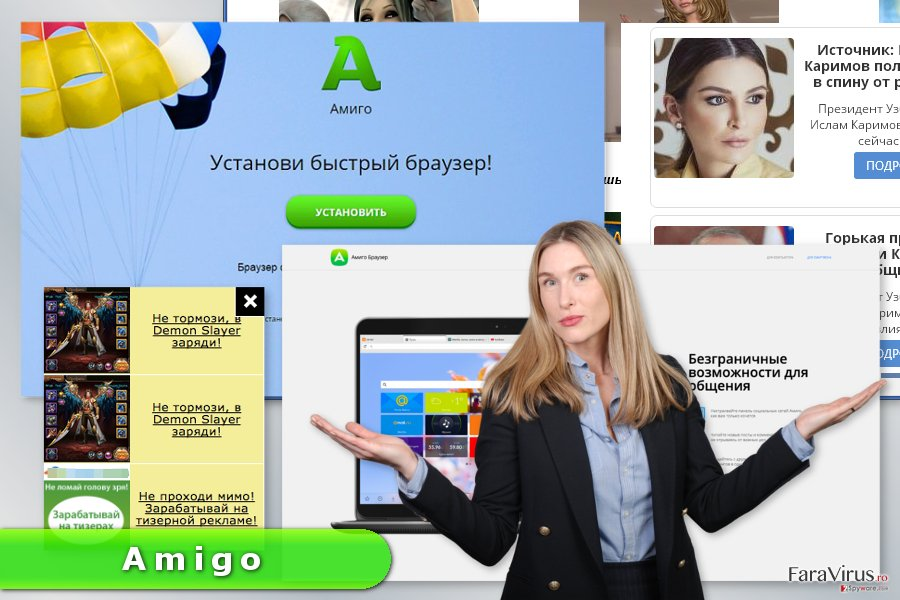 Imaginea virusului Amigo