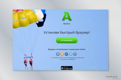 Captură de ecran a website-ului Amigo