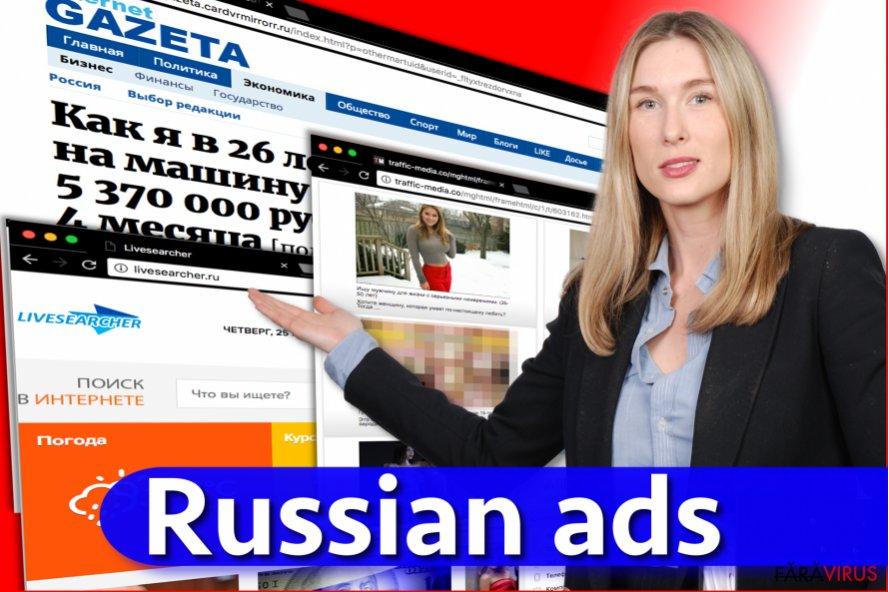 Virusul cu reclame Russian