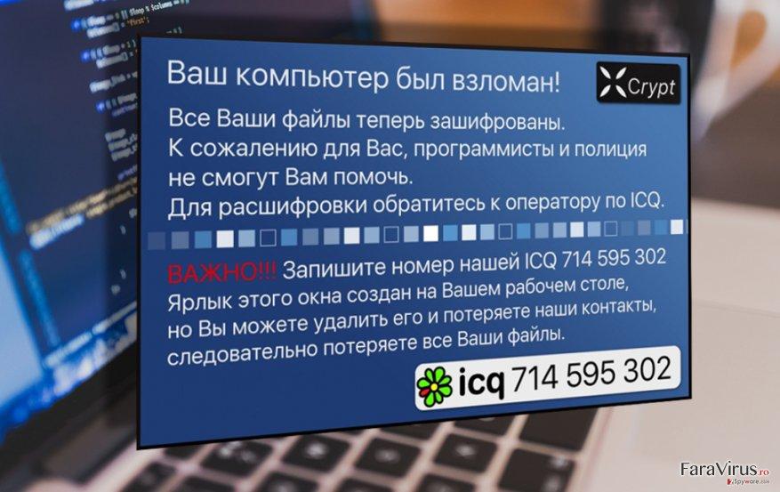 Exemplu a ultimei versiuni a ransomware-ului Xcrypt