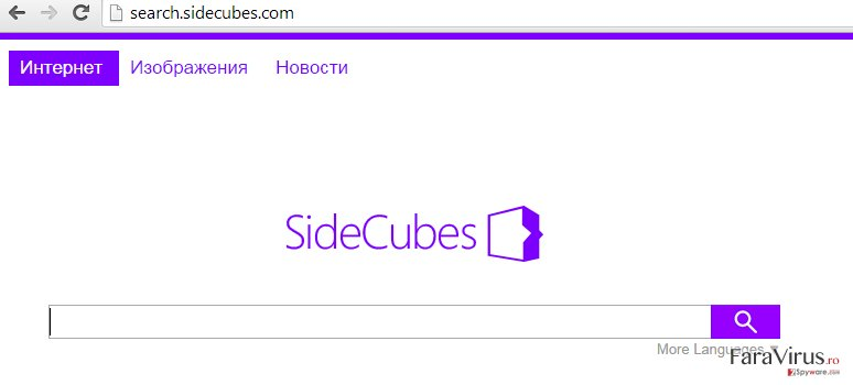 search.sidecubes.com captură de ecran